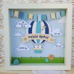 Shadow Box Αερόστατο – Καδράκι για νεογέννητο